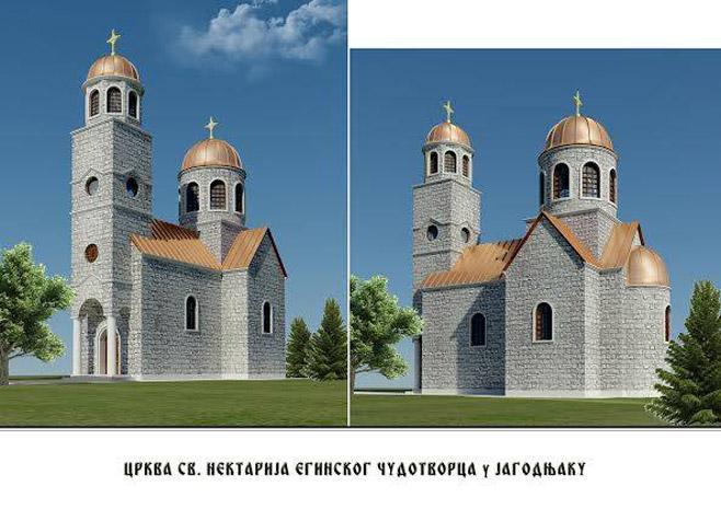 Будући изглед цркве Светог Нектарија... (Фото: РТРС)