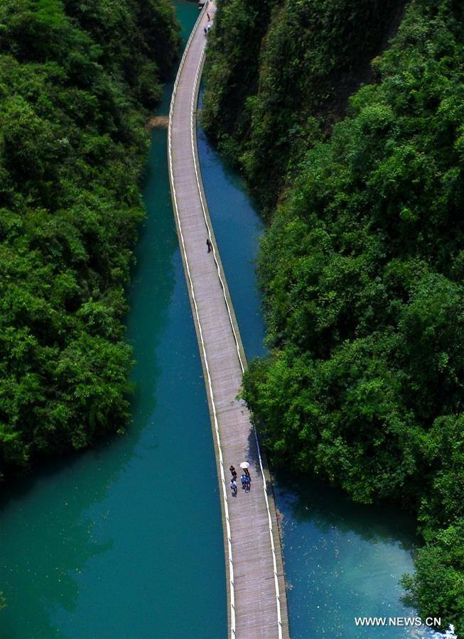 Кина- најљепши понтонски мост (ФОТО:Фјесбук)