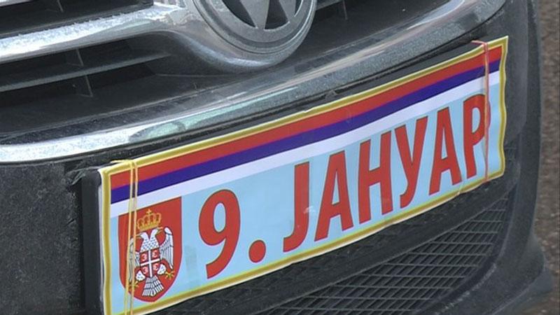 Бањалука: Прослава Дана Републике (Фото: РТРС)