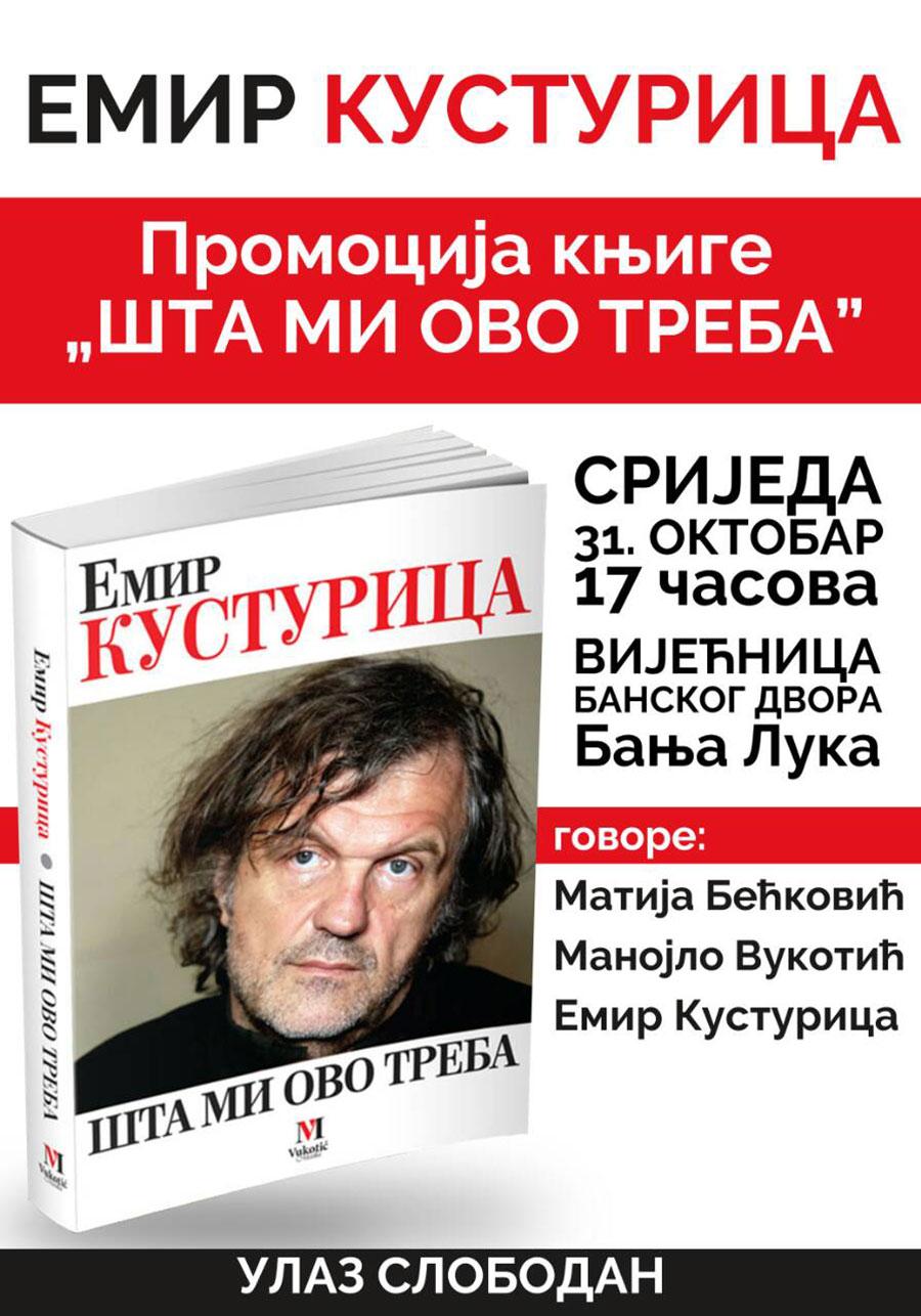 Kusturica promocija knjige (Foto: RTRS)