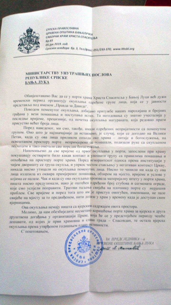 Dopis SPC Banjaluka