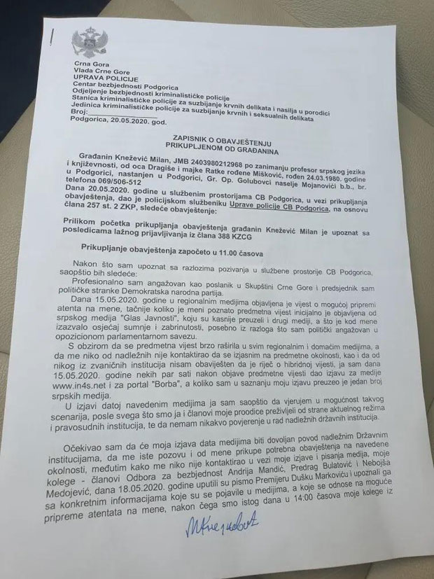 Zapisnik, Foto: Novosti.rs