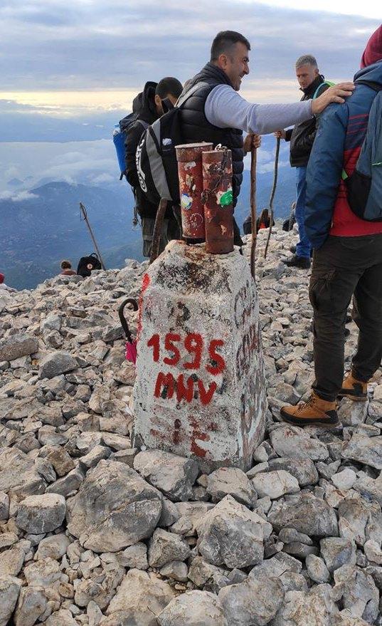Najviši vrh Rumije