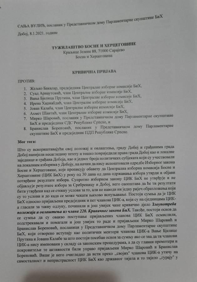 Вулићева поднијела пријаву (Фото: АТВ)