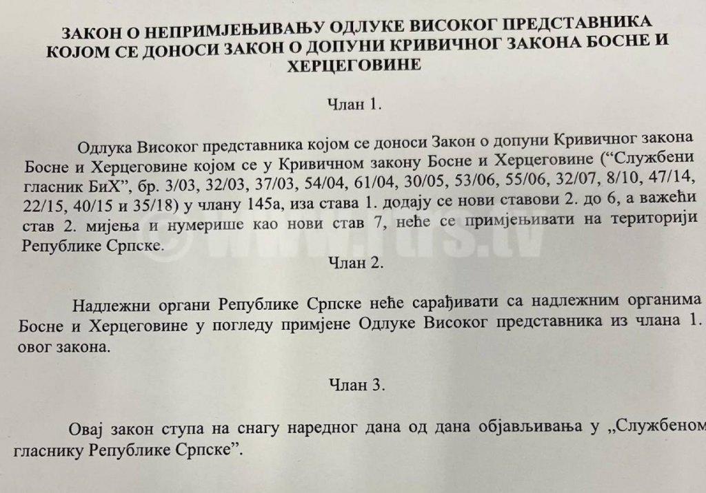 Zakon o neprimjenjivanju odluka visokog predstavnika (Foto: RTRS)