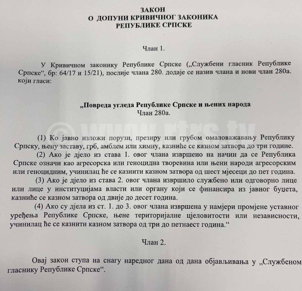 Izmjene Krivičnog zakona Srpske (Foto: RTRS)