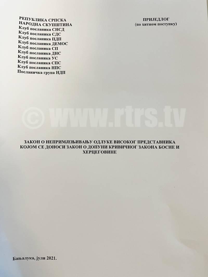 Odluka o visokom predstavniku (Foto: RTRS)