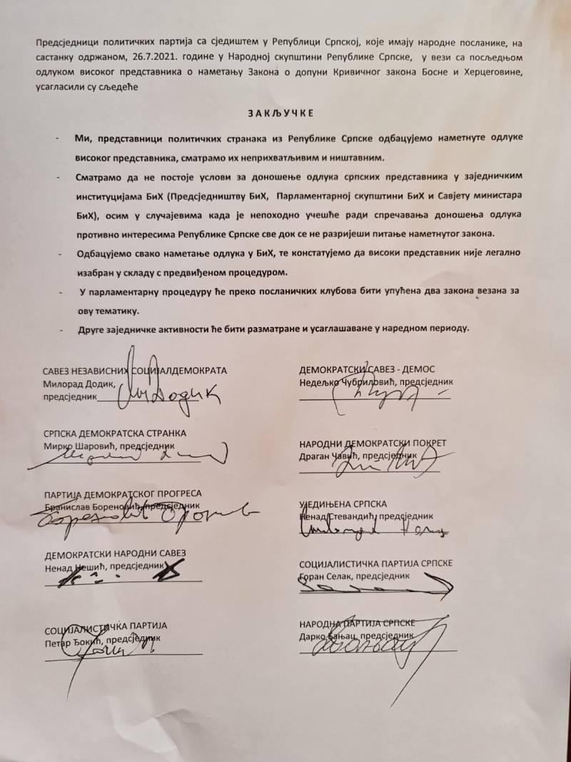 Закључци политичких партија о наметнутој Инцковој одлуци