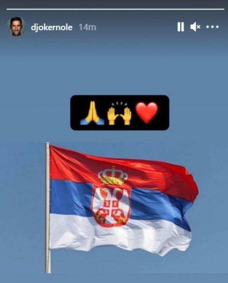 Новак подржао празник националне заставе (Foto:Printskrin/Instagram/@ĐokerNole)