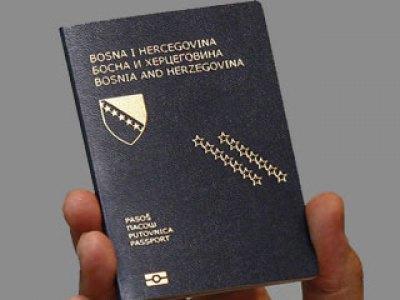 Лична исправа - Пасош - Фото: ФОНЕТ