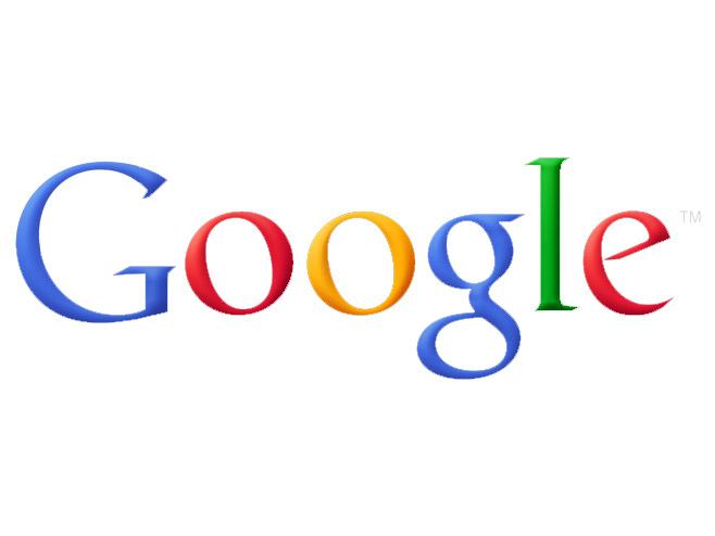 Gugl (arhiv) -