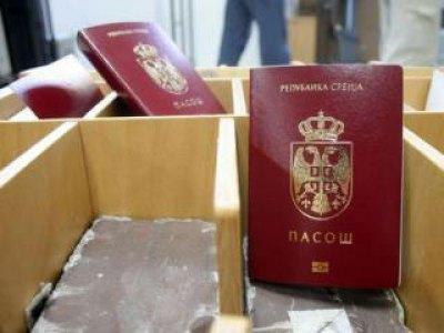 Пасош Србије - Фото: ФОНЕТ