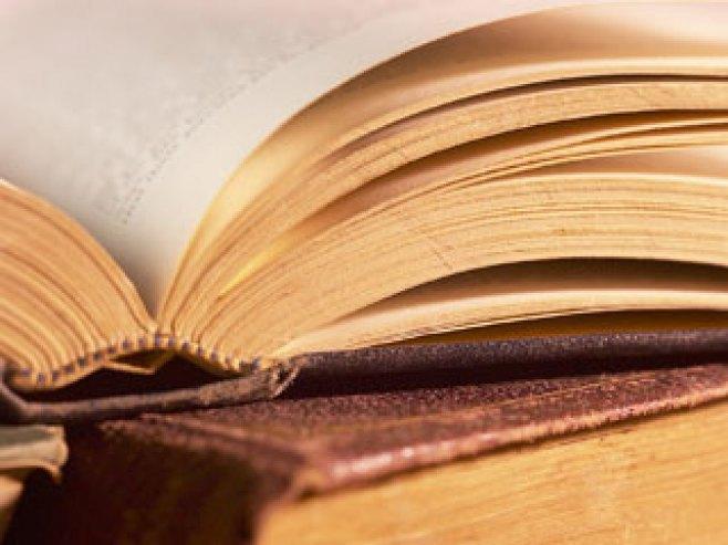 Knjiga (ilustracija) -