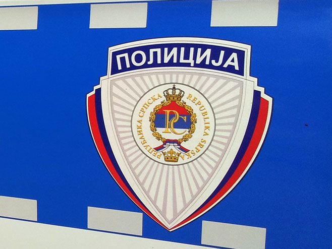 Резултат слика за policija republike srpske