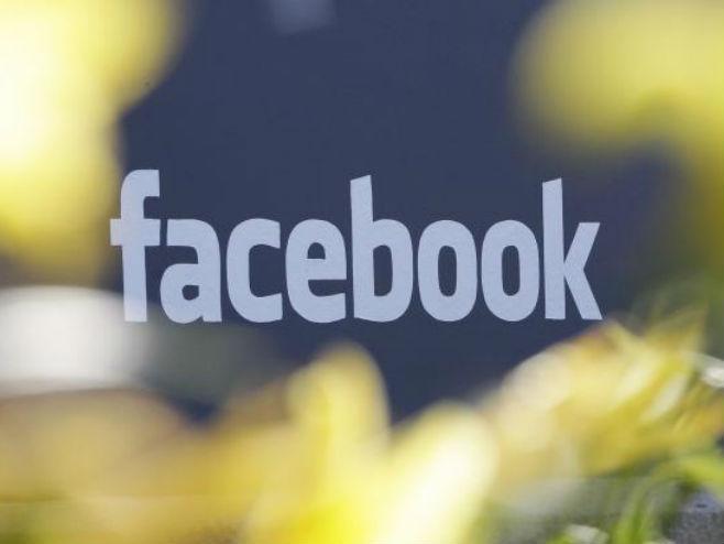 Fejsbuk - Foto: Beta/AP