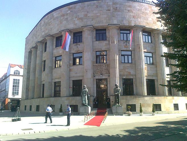 Палата Републике Српске - Фото: РТРС