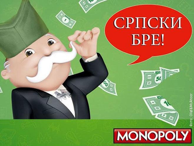 Monopol - Foto: RTS