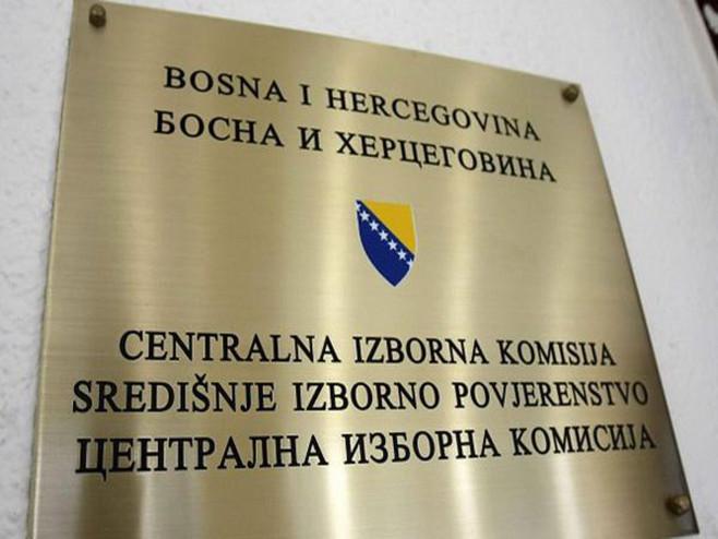 CIK BiH (foto: faktor.ba) -