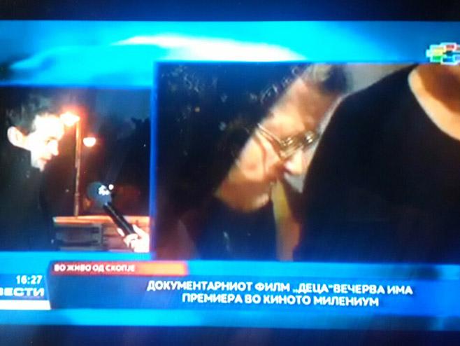 Аутор филма даје изјаву уочи сутрашње премијере филма у Скопљу