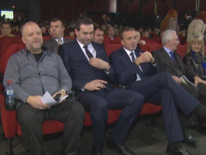 """Пројекција филма """"Дјеца"""" у Скопљу"""