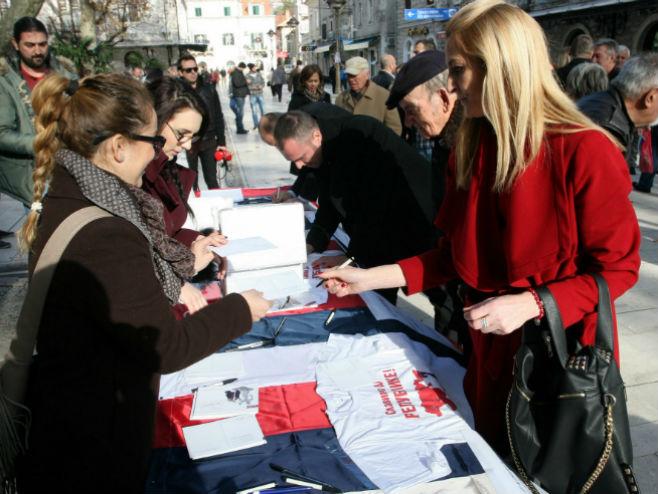 Акција младих СНСД-а у Требињу (фото: Срна)