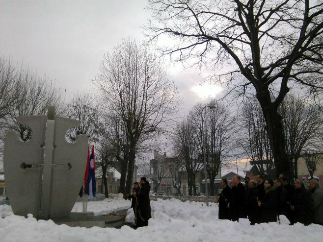 Обиљежавање Дана Републике у Градишци