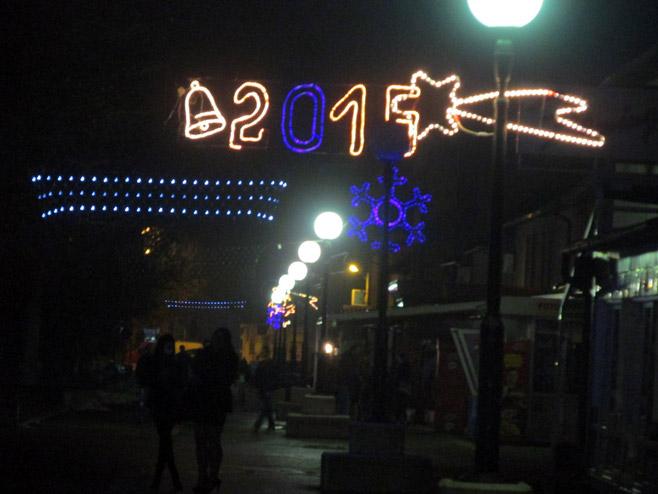 Братунац: Српска нова година (Фото: СРНА)