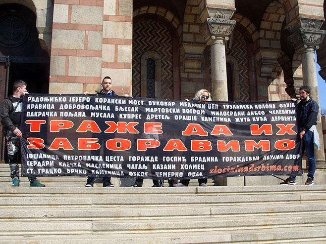 Парастос Србима жртвама албанског прогрома (фото: Срна)