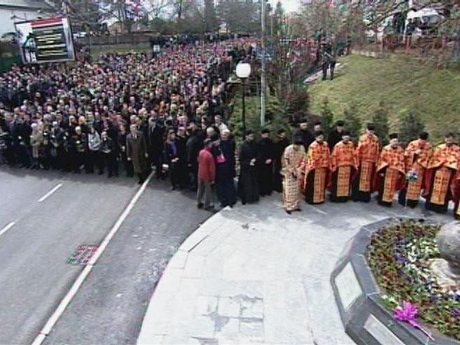 Варварин: Централна државна комеморација (фото: РТРС)