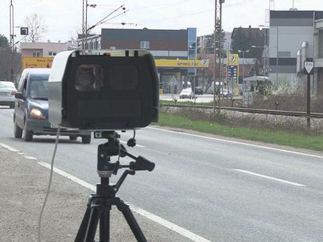 Резултат слика за dual radar