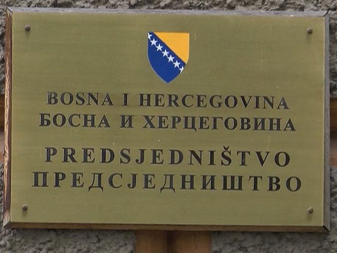 Predsjedništvo BiH - Foto: RTRS