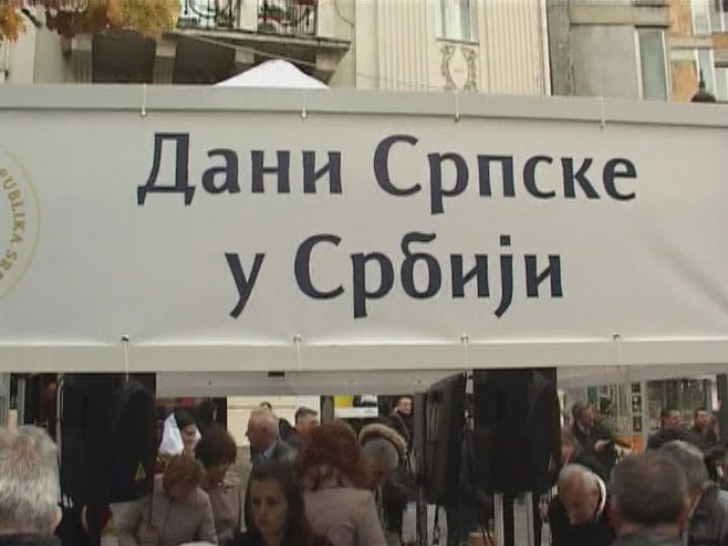 Дани Српске у Србији - Фото: РТРС
