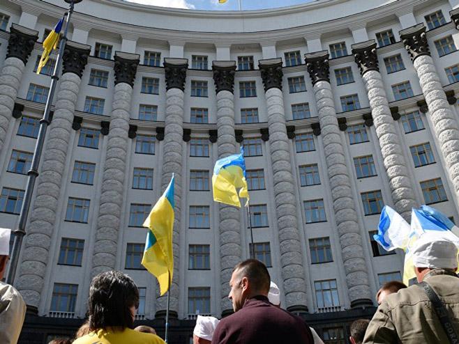 Kijev, Ukrajina (Foto: Sputnik/Stringer) -