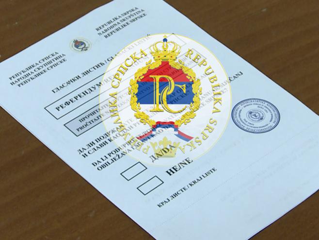 Гласачки листић - Фото: РТРС