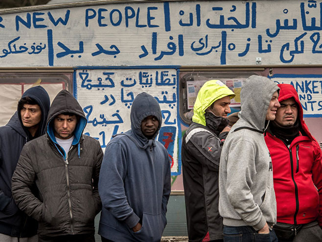 Мигранти - Фото: AFP