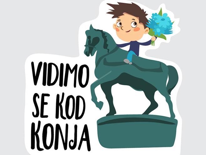 Стикери из Београда за Вибер (Фото:Beoinfo)