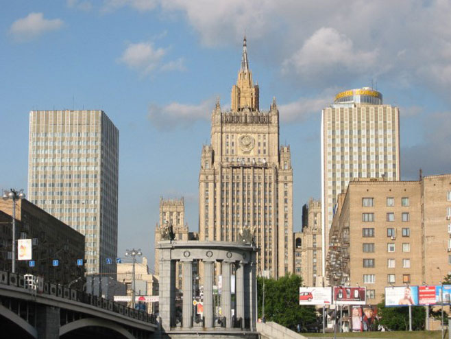 Москва, Русија (Фото: МПС Русије) -
