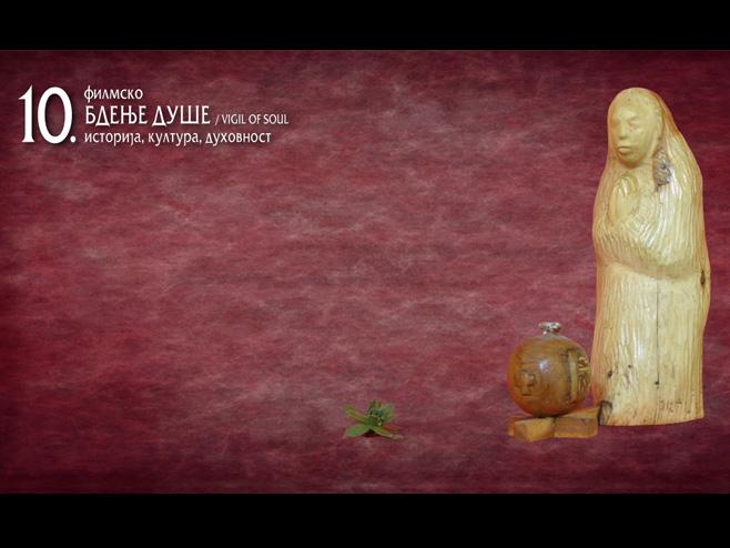 """Филму """"Дјеца"""" специјална награда у Сремским Карловцима"""