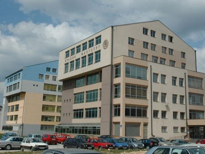 Правни факултет - Пале (фото: palelive.com) -