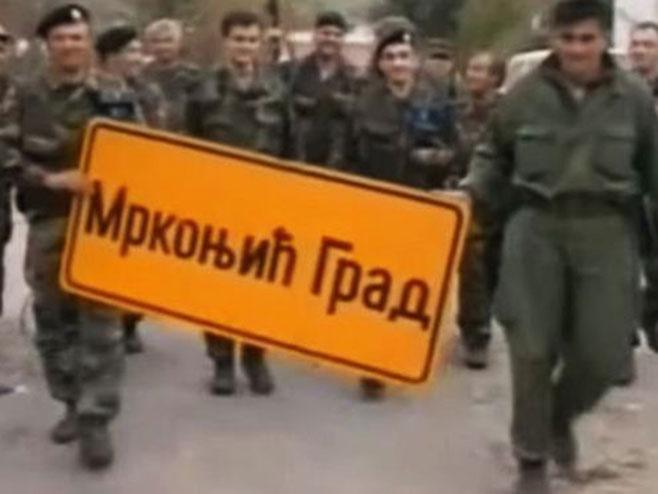 Хрватска војска у Мркоњић Граду(фото:lupiga.com) -