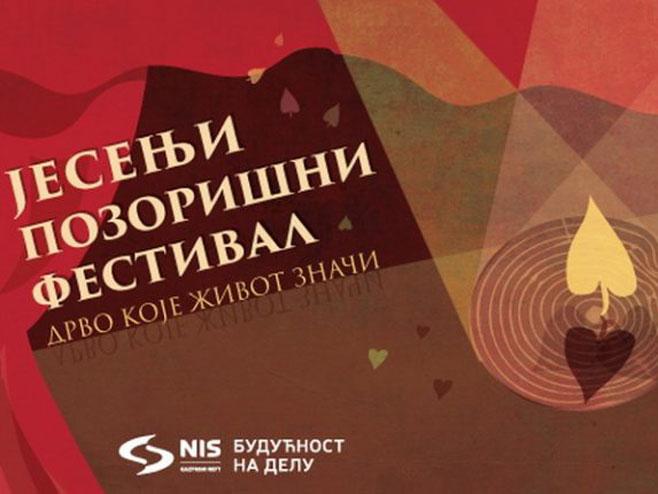 Jesenji pozorišni festival - Foto: ilustracija