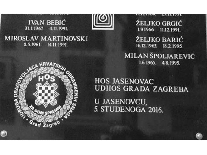 У Јасеновцу плоча са усташким поздравом - Фото: Novosti.rs