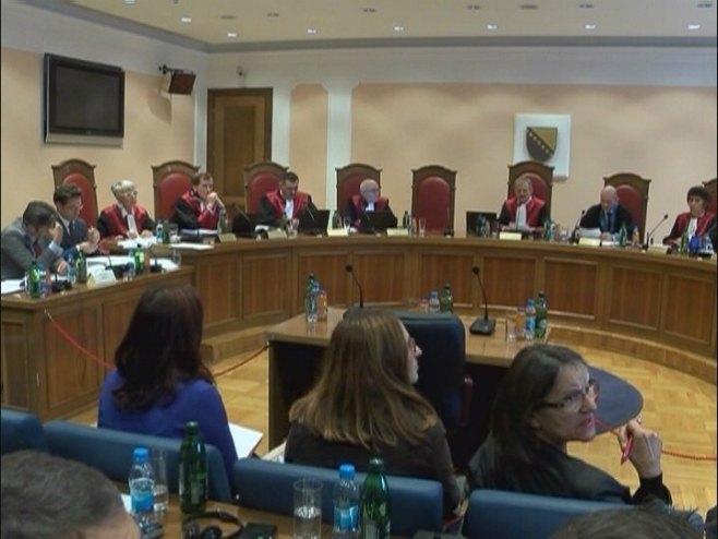 Уставни суд БиХ - Фото: РТРС