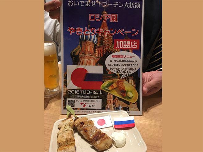Руска јела у јапанским школама (Фото: Akiyoshi Komaki 駒木明義@akomaki )