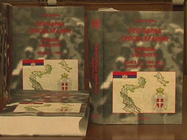 Књига државних докумената РСК - Фото: РТРС