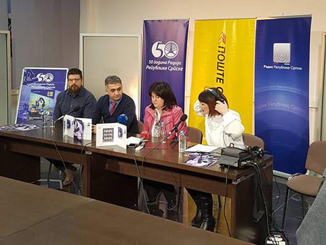 Поштанска марка - Радио Републике Српске