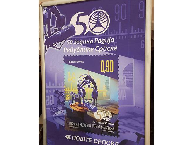 Поштанска марка - 50 година Радија Републике Српске - Фото: РТРС