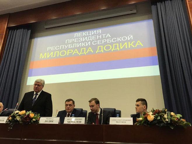 Додик одржао предавање на Московском државном институту