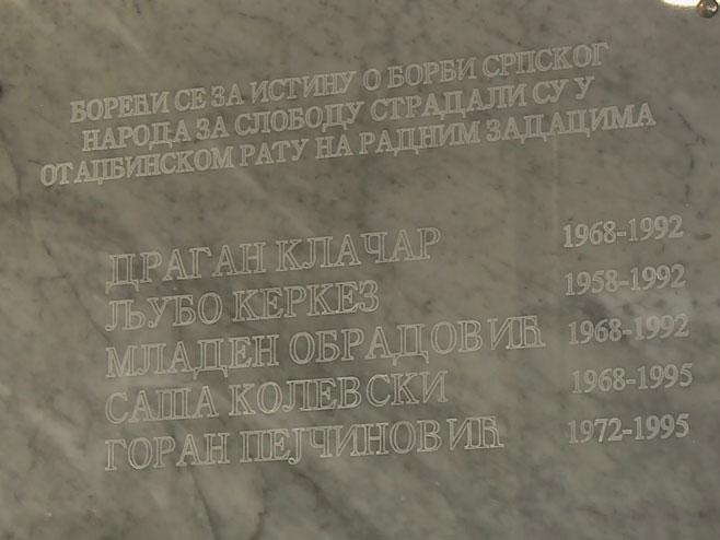 РТРС - спомен плоча