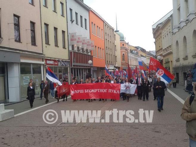 """Бања Лука: """"Марш бесмртног пука"""" - Фото: РТРС"""